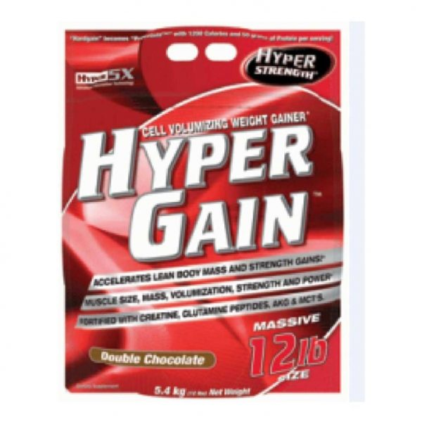 Inner-Armour-Hyper-Gain-12-Lbs-Chocolate