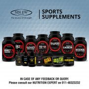 Sinew Sports Supplement Range