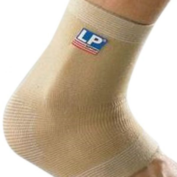 Lp Ankle Support, Small (grey)