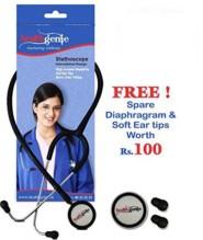 Healthgenie Dual Aluminum Non Chill Stethoscope HG-201B (Black)