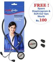 Healthgenie Mono Nurses Stethoscope HG-101 G (Grey)