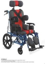 Kaiyang Cerebral Palsy WheelChair KY958LC