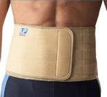 LP magnectic waist belt 715